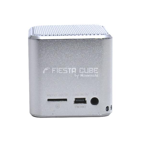 acheter fiesta cube argent edition lecteur mp3 mpg4. Black Bedroom Furniture Sets. Home Design Ideas