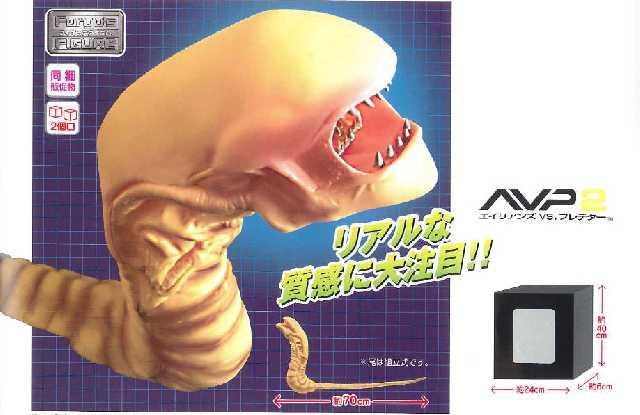Figurine predator - Achat / Vente jeux et jouets pas chers