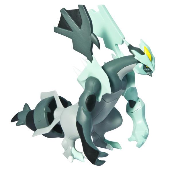 Acheter end pokemon b w 1 maxi figurine 9 cm kyurem - Pokemon kyurem blanc ...